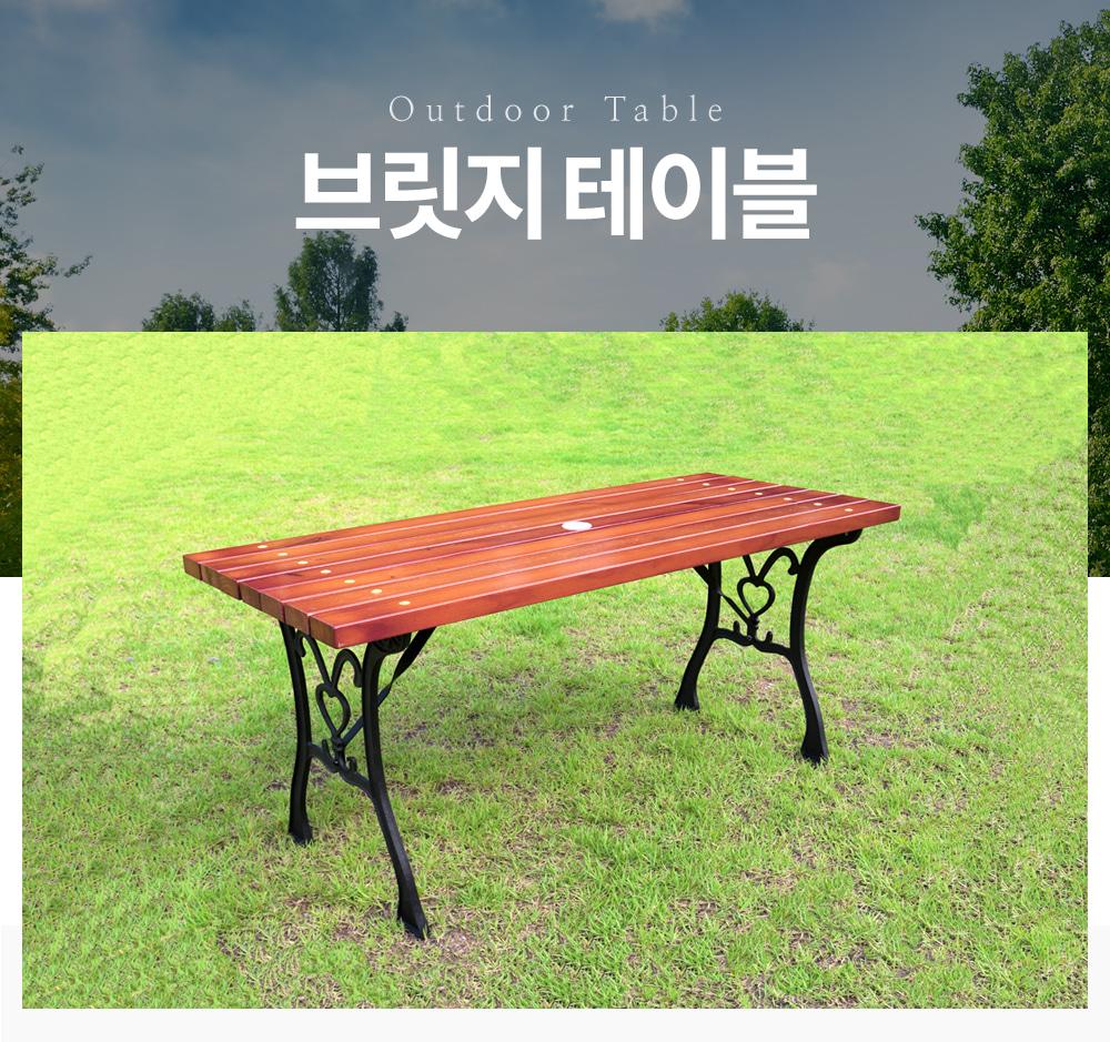 하늘창가구 브릿지 테이블 인트로