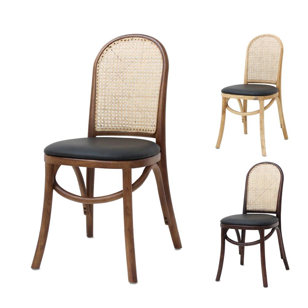 CH2372W43*D46*H83.5레이체어 / 디자인체어 인테리어의자 라탄의자 목재의자 하늘창가구주식회사 하늘창가구